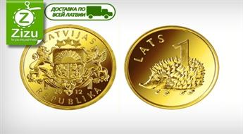 Grezna, apzeltīta viena lata monēta ar Ezīti tikai par Ls 6. Piegāde VISĀ LATVIJĀ!