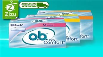 TRĪS tamponu o.b. ProComfort Silk Touch iepakojumi (MINI, NORMAL vai SUPER) tikai par Ls 3,5. Piegāde VISĀ LATVIJĀ!