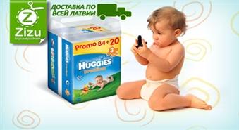 VISĀ LATVIJĀ: DUBULTAIS autiņbiksīšu HUGGIES IEPAKOJUMS ar 40% atlaidi. Ja mazuļi varētu izvēlēties, viņi izvēlētos HUGGIES!