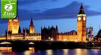 Divas naktis 4* viesnīcā LONDONAS sirdī ar 49% atlaidi. Ideāla vieta atpūtai un biznesa braucienam!