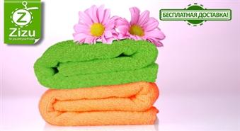 VISĀ LATVIJĀ: Mīksti frotē dvieļi sulīgi zaļā vai oranžā krāsā ar 51% atlaidi. Pavasarī – dušā, bet vasarā – uz pludmali!