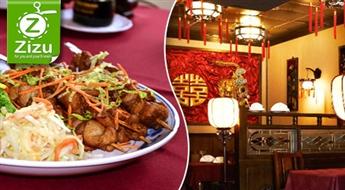 """Visa autentiskā ķīniešu restorāna """"Shangri-La"""" ēdienkarte ar 43% atlaidi. Bagātīgi ēdieni un neaprakstāma Austrumu atmosfēra vienā no labākajiem Rīgas restorāniem!"""