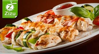 """Lieliskas vakariņas DIVIEM armēņu garšas atmosfērā restorānā """"Albatross"""" tikai par Ls 14,9. Īstais laiks eksotikai!"""
