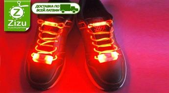 Tumsā spīdošas apavu šņores ar mini-baterijām tikai par Ls 4. Piegāde VISĀ LATVIJĀ!