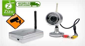 Bezvadu mini kamera videonovērošanai tikai par Ls 35. Piegāde VISĀ LATVIJĀ!