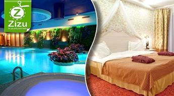 """Karaliska SPA atpūta diviem Sāremā salā vai romantiskajā Tallinā, viesnīcā """"Grand Rose SPA"""" vai """"Tallinn Viimsi SPA Hotel"""" tikai par Ls 38!"""