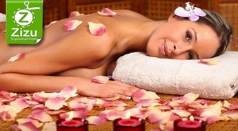 Apbrīnojami uzmundrinoši, maigi vai aromātiski SPA rituāli – visa ķermeņa masāža, ietīšana, galvas un sejas masāža – ar atlaidi līdz 52%!