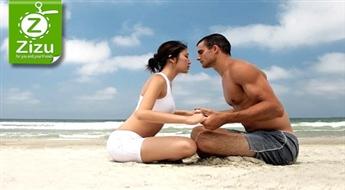 Tantriskās jogas nodarbību kurss pārim ar 60% atlaidi. Atklājiet dvēseliskās laimes noslēpumu kopā!