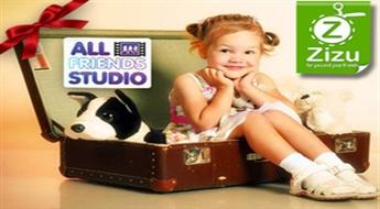 """Satriecoša ekspresfotosesija studijā """"AllFriends Studio"""""""