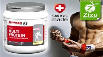 """Sūkalu proteīns """"Multi Protein CFM"""" ar vitamīniem muskuļu masas palielināšanai (21 vai 42 porcijas), sākot no € 21,5. Piegāde VISĀ LATVIJĀ!"""