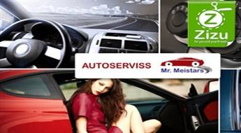 Kvalitatīva auto kondicionēšanas sistēmas uzpilde ar 53% atlaidi. NEMAKSĀ VISU UZREIZ!