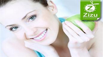 GADA komplekss veseliem zobiem: plombēšana, higiēna, ārsta konsultācija u.c. – ar 46% atlaidi. NEMAKSĀ VISU UZREIZ!