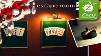 """Kvests reālitātē: dalība aizraujošā loģikas spēlē """"Nelegālais kazino"""" no """"Escape Room"""" kompānijai"""