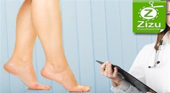 Осмотр и обследование вен на ногах с помощью портативного duplex-соноскопа со скидкой -51%!