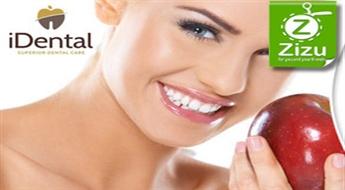 Pilna profesionālā zobu higiēna ar ultraskaņu + zobārsta apskate un konsultācija ar 63% atlaidi!