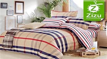 Divguļamais gultas veļas komplekts (ar palagu) no biezas 100% kokvilnas, jūsu izvēlētā dizaina, tikai par € 33,9. Piegāde VISĀ LATVIJĀ!