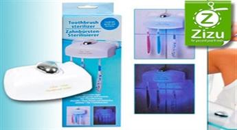 Ultravioletais zobu birstes sterilizators-paliktnis, kas pasargā jūsu mutes dobumu no baktērijām, tikai par € 4,9.  Piegāde VISĀ LATVIJĀ!