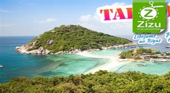 TAIZEME (Krabi province): neaizmirstama aviotūre uz Taizemi uz 14 dienām ar atlaidi līdz 42%. CEĻOJUMS GARANTĒTS!