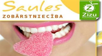 Полная профессиональная гигиена зубов ультразвуком со скидкой -50%!