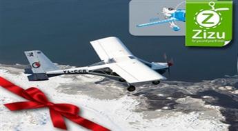 Brīnišķīgs lidojums ar lidmašīnu AEROPRAKT-22
