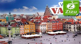 VARŠAVA: neaizmirstams divu dienu ceļojums uz Polijas galvaspilsētu novembrī ar 50% atlaidi. BRAUCIENS GARANTĒTS!