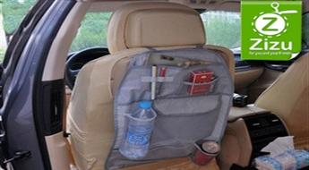 IZPĀRDOŠANA – TAGAD VĒL PAR 30% LĒTĀK: ietilpīga automašīnas priekšējā sēdekļa soma ar vairākiem nodalījumiem jūsu mantu drošai un ērtai uzglabāšanai tikai par € 3,9. Piegāde VISĀ LATVIJĀ!