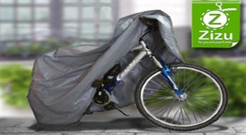IZPĀRDOŠANA – TAGAD VĒL PAR 30% LĒTĀK: praktisks velosipēda vai motorollera pārklājs, sākot no € 1,7. Piegāde VISĀ LATVIJĀ!