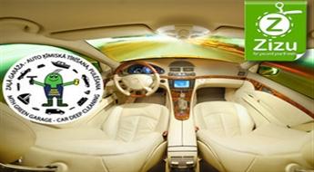 """""""Zaļā garāža"""": rūpīga auto salona ķīmiskā tīrīšana ar 66% atlaidi. NEMAKSĀ VISU UZREIZ!"""