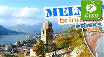 MELNKALNE: ekskursijas AVIOTŪRE (7 naktis) ar iespēju apmeklēt skaistākās vietas Melnkalnē, sākot tikai no € 399!