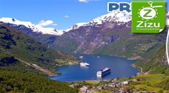 NORVĒĢIJAS FJORDI: piecu dienu ceļojums uz Norvēģiju ar Norvēģijas fjordu, Oslo un Stokholmas apmeklējumu tikai par € 189!