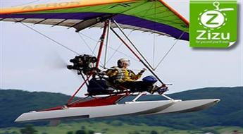 Emociju pilns iepazīšanās lidojums ar motodeltaplānu, paceļoties no ūdens – ar 30% atlaidi!