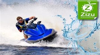 Izbrauciens ar jaudīgu ūdensmotociklu Kawasaki Ķīšezerā ar 38% atlaidi!