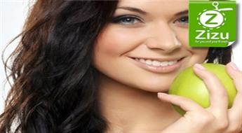 Полная профессиональная ультразвуковая гигиена зубов со скидкой -56%!