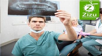 Диагностика ротовой полости + панорамный рентген челюсти + консультация квалифицированного стоматолога со скидкой -80% + скидка -15% на все дальнейшие процедуры!