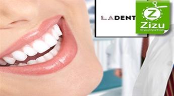 Лечение или удаление зубов в клинике «LaDenta» со скидкой до -52%!