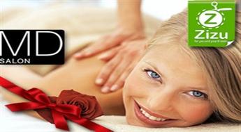 Relaksējoša attīroša, koriģējoša vai ANTI-AGE SPA procedūra – pīlings, ietīšana, ķermeņa un pēdu masāža, sejas kopšana