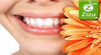 VIDAR: Полная профессиональная гигиена зубов и консультация врача со скидкой -69%!
