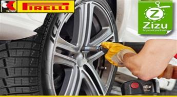 """Riepu maiņa un riteņu balansēšana izvēlētājā """"Pirelli Key point"""" riepu centrā, sākot tikai no € 12!"""