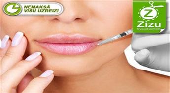 Lūpu palielināšanas vai lūpu-deguna kroku korekcijas procedūra ar preparātu Dr.Korman ar 43% atlaidi. NEMAKSĀ VISU UZREIZ!