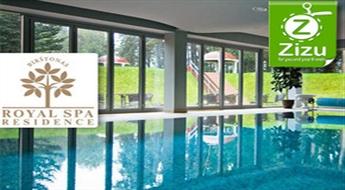 """LIETUVA: atpūta DIVIEM (1 vai 2 naktis) viesnīcā """"Royal SPA Residence"""" ar brokastīm, SPA zonas apmeklējumu un masāžu ar 53% atlaidi!"""