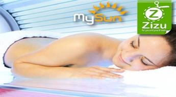 """Abonements 4 vai 8 sauļošanās seansiem izvēlētajā solāriju studijas """"MY SUN"""" filiālē, sākot tikai no € 11,6!"""