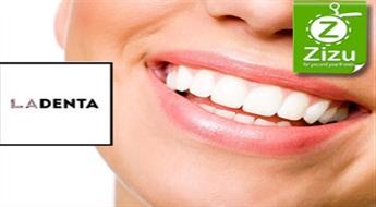 Гигиена зубов в клинике «LaDenta» со скидкой -70%!