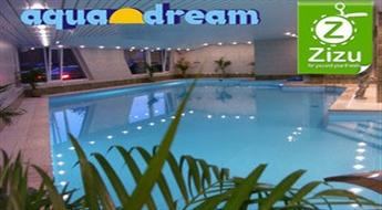 """SPA centra """"Aquadream"""" apmeklējums ar 47% atlaidi. Atpūtieties lielajā baseinā, vairākās pirtīs un burbuļvannā!"""