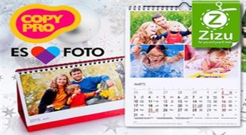 COPY PRO: Personalizēts galda vai sienas kalendārs ar jūsu foto, sākot no € 6,8!