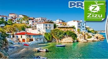 GRIEĶIJA: 12 dienu brauciens uz Grieķiju ar iespēju ieraudzīt senās mitoloģijas pieminekļus tikai par € 395!