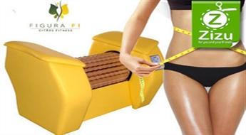 """FIGŪRA FIT: """"Body Roll"""" masāža ķermeņa apjoma samazināšanai, sākot tikai no € 5 + infrasarkanās saunas apmeklējums DĀVANĀ!"""