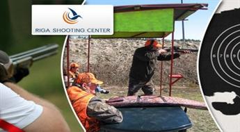 """Šaušana pa kustīgiem šķīvīšiem vai dzīvnieku maketiem """"RIGA SHOOTING CENTER"""""""