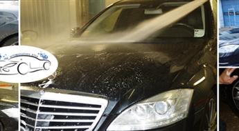 """Virsbūves mazgāšana ar vasku ar rokām un automašīnas salona tīrīšana """"Automazgātuvē Rīga"""" PĀRDAUGAVĀ ar 50% atlaidi!"""
