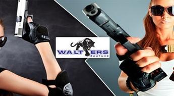 Šaušana šautuvē WALTERS no kaujas ieroča, sākot tikai no € 16,8!