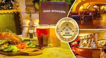 """Vakariņas ar trim ēdieniem nacionālajā stilā restorānā """"Alus Arsenāls"""" ar 50% atlaidi!"""